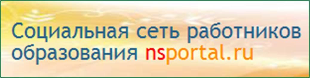 Заработок на группе - linkbezpro